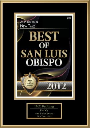 Best of San Luis Obispo